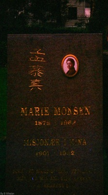 Norway - Marie Monsen Grave I
